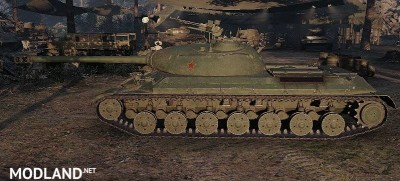 WZ-111 Alpine Tiger [Without Camouflage] 1.0.0.3+ [1.0.0.3], 1 photo
